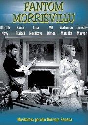 Постер Призрак замка Моррисвиль