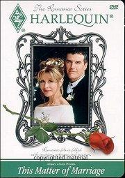 Постер Вечный вопрос брака