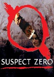 Постер Охотник на убийц