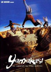 Постер Ямакаси