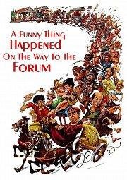 Постер Смешное происшествие по дороге на форум