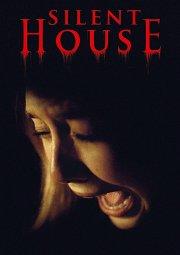 Постер Тихий дом