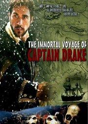 Постер Легендарное путешествие капитана Дрэйка