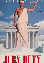 Постер Работа присяжного