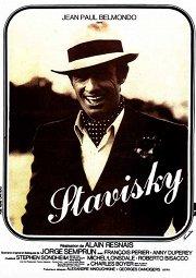 Постер Стависки