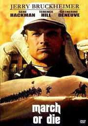 Постер Легионеры