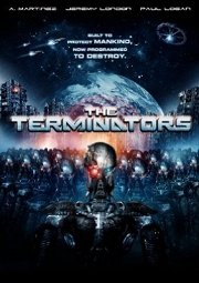 Постер Терминаторы