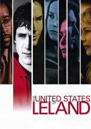 Постер Соединенные штаты Лиланда