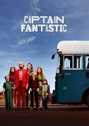 Постер Капитан Фантастик