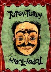 Постер Кутерьма
