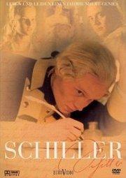 Постер Шиллер