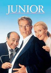 Постер Джуниор
