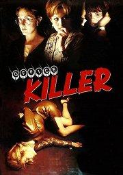 Постер Убийца в офисе