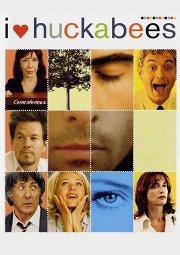 Постер Взломщики сердец