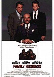 Постер Семейный бизнес