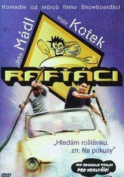 Постер Рафтеры