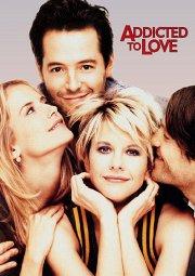 Постер Дурман любви