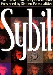 Постер Сибилла