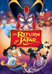 Постер Аладдин-2: Возвращение Джафара