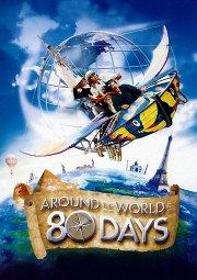 Постер Вокруг света за 80 дней