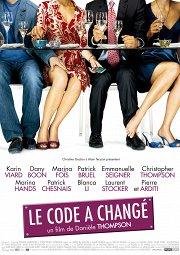 Постер Сменить код