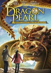 Постер Последний дракон: В поисках магической жемчужины