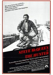 Постер Охотник