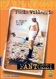 Постер Фантоцци