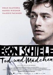 Постер Эгон Шиле: Смерть и дева