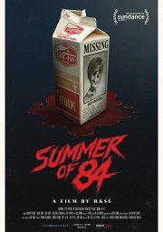 Постер Лето 84
