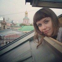 Фото Екатерина Олькина