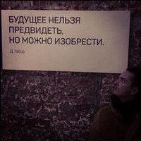 Фото Толян Ахапкин
