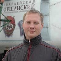 Фото Евгений Надточий