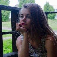 Фото Наталья Егорова