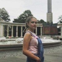 Фото Валентина Епремян