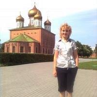 Фото Наталья Коваленко