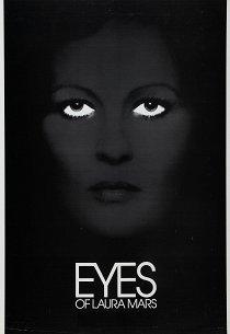 Глаза Лауры Марс