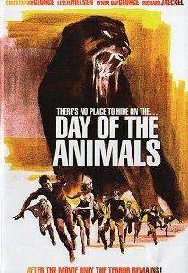 День животных