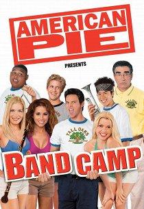 Американский пирог-4: Музыкальный лагерь