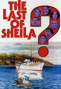 Последний круиз на яхте «Шейла»