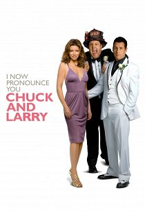 Чак и Ларри: Пожарная свадьба