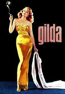 Гилда