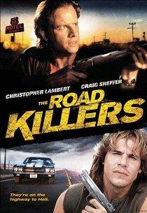 Дорожные убийцы