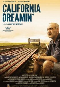 Мечты о Калифорнии