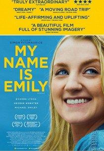 Меня зовут Эмили