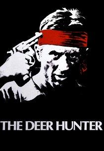 Охотник на оленей