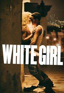 Белая девушка