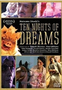 Десять ночей грез
