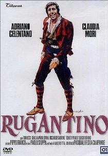 Ругантино
