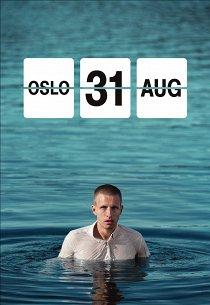 Осло, 31 августа